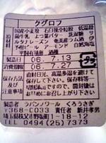 060721_024920_ed_m_2