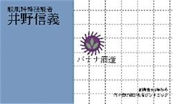 Card1_4