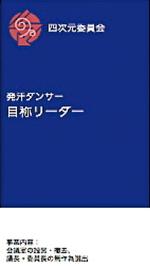 Card2_2