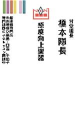 Card4_4
