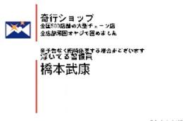 Card6_2