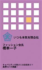 Card_5