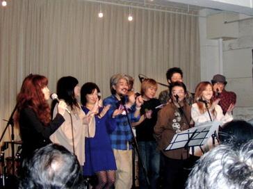 Live20081115g