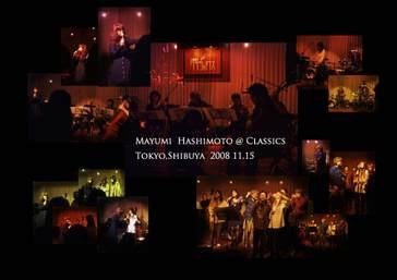 Mayumi_hashimoto