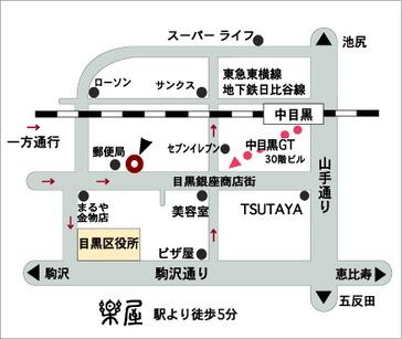 N_map41