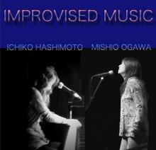 Ichikomishio_2_3