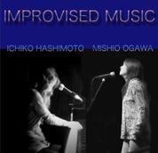 Ichikomishio_2