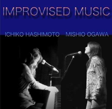 Ichikomishio_2_2