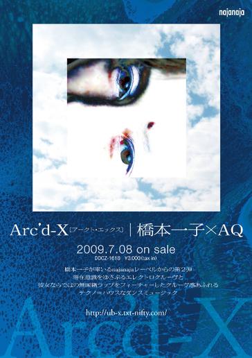 Arc_a51_2
