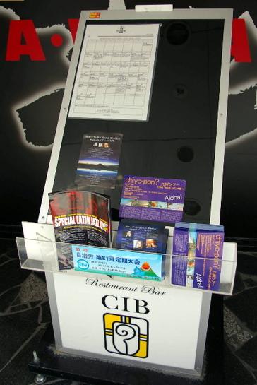 Imgp0160