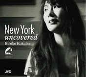 Ny_uncoveredl