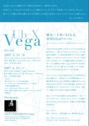 Vegaflyerb_3